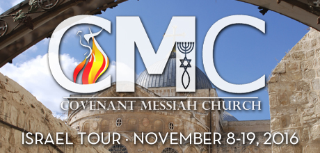 Take a Christian TourWX with Covenant Messiah Church - Christian Tour to Israel - November 9-19, 2016