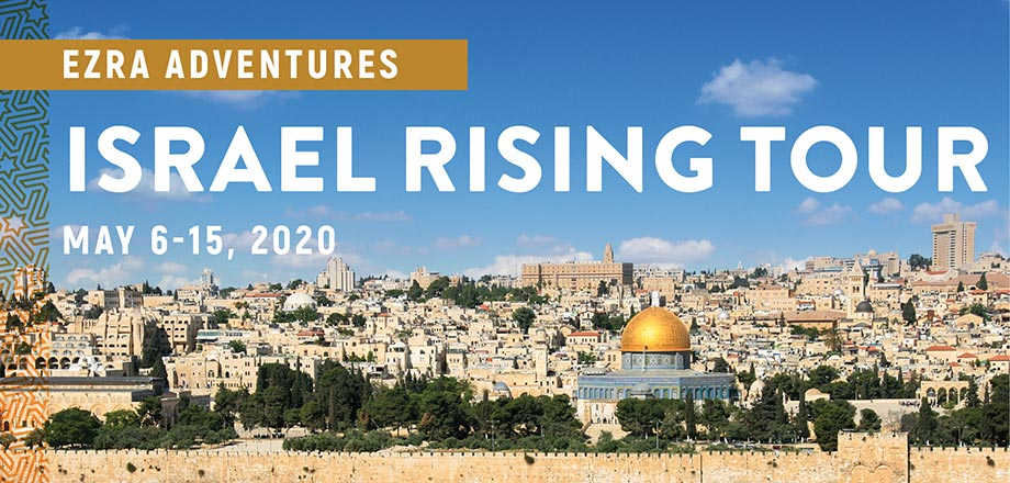 Take a Christian TourWOX with Israel Rising Book Tour - Christian Tour to Israel May 6-15, 2020