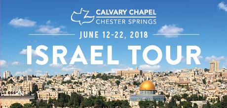 Take a Christian TourWOX with Calvary Chapel Chester Springs - Israel Tour - September 19 - 29, 2017