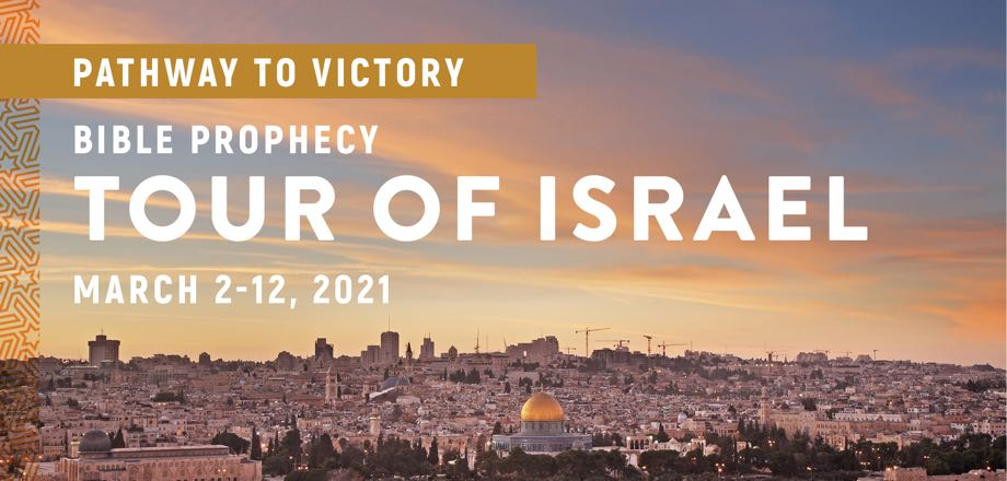 Take a Christian TourWOX with Pathway to Victory - Christian Tour to Israel - March 2 - 12, 2021