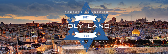 Take a Christian TourWX with Precept Ministries - Christian Tour to Israel - May 16-27, 2017