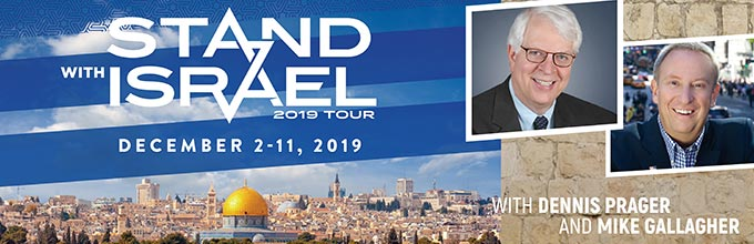 Take a Christian TourWX with Stand With Israel Tour - December 2-11, 2019