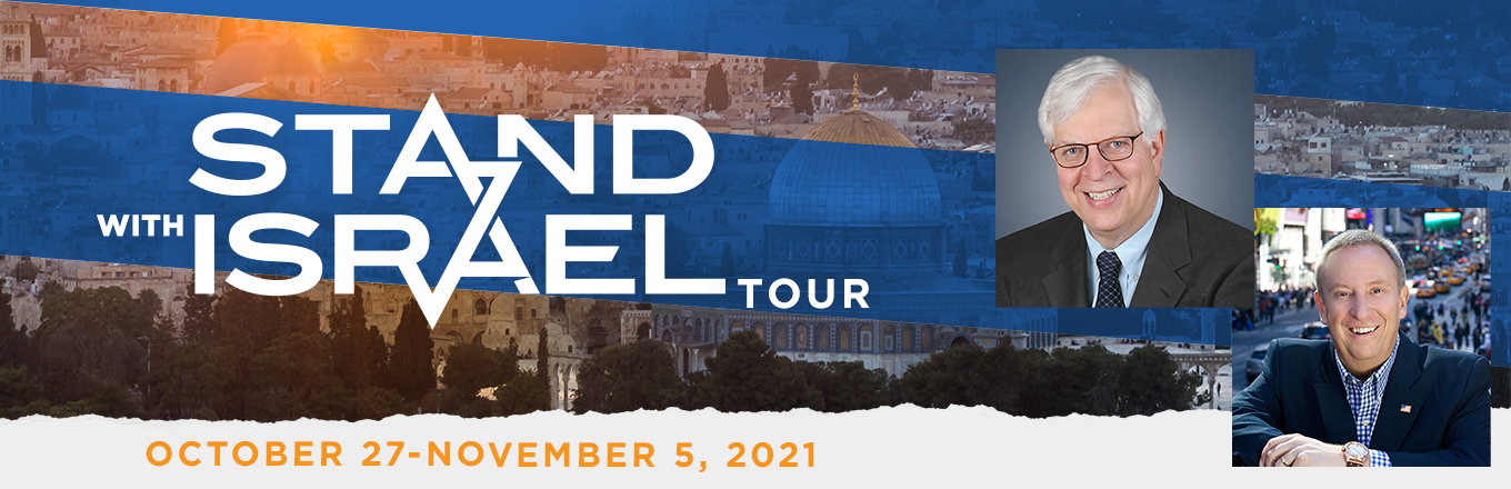 Take a Christian TourWX with Salem Radio - Christian Tour to Israel - October 27- November 5, 2021